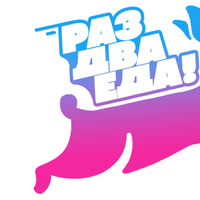 Логотип http://12-eda.ru