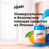 Логотип http://hiddo.ru