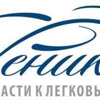 Логотип http://fenix-chel.ru