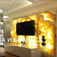 Логотип http://onix-lg.ru