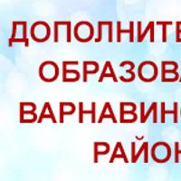Логотип http://ruo-edu.ru