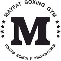 Логотип http://mayfatboxinggym.su