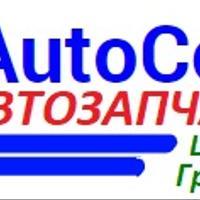 Логотип http://autocom716.ru