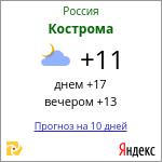Логотип http://kvant44.ru