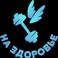 Логотип http://nzfit.ru