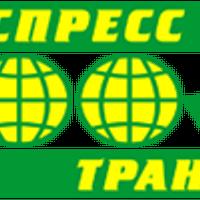 Логотип http://expresstrans.ru