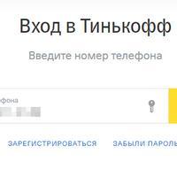 Логотип http://blackkarta.ru