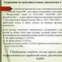 Логотип http://wm-kart.ru