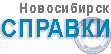Логотип http://2ndflnsk.ru