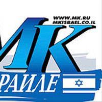 Логотип http://newsil.wixsite.com
