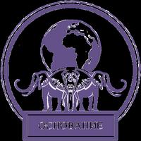 Логотип http://osnovanie44.ru