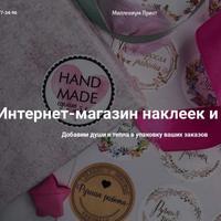 Логотип http://millenium-print.ru