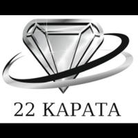 Логотип http://22karatashop.ru