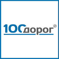 Логотип http://100dorog21.ru