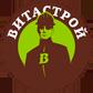 Логотип http://kostrem.ru