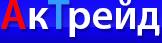Логотип http://aktrade.ru