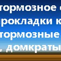 Логотип http://zaosi.com