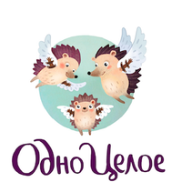 Логотип http://odno-celoe.ru