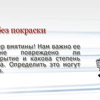 Логотип http://pdrcenter.ru