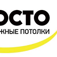 Логотип http://потолкипросто.рф