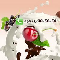 Логотип http://sladcom62.ru