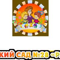 Логотип http://28raduga.ru