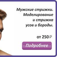 Логотип http://24lavanda.ru