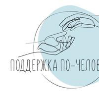 Логотип http://spch.su