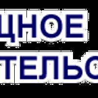 Логотип http://obektstroj174.ru