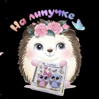 Логотип http://umnyy-yozhik.ru