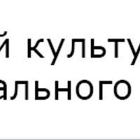 Логотип http://sport-satka.ru