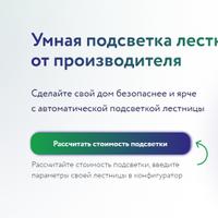 Логотип http://uzens.ru