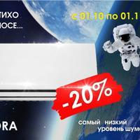Логотип http://24tp.ru