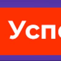 Логотип http://avtocfera.ru