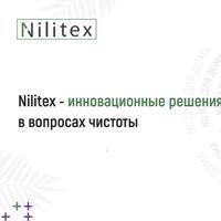 Логотип http://nilitex.com
