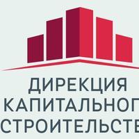 Логотип http://dcstr.ru
