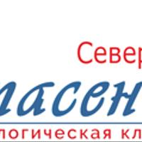 Наркологическая клиника северск наркология темиртау