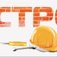 Логотип http://1stroyshop.ru
