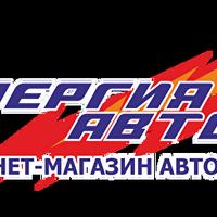 Логотип http://avtoenergy21.ru