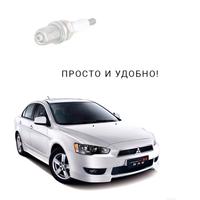 Логотип http://авто-магазин.рф