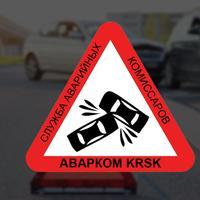 Логотип http://avarkom-expert.ru