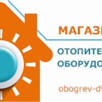 Логотип http://obogrev-dv.ru