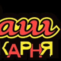 Логотип http://arlavash.ru