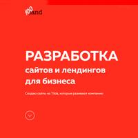 Логотип http://100land.ru