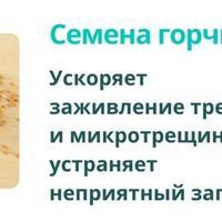 Логотип http://1remitazol.ru