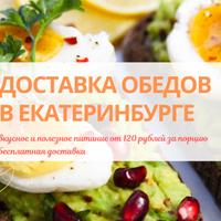 Логотип http://2222333.ru