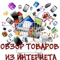 Логотип http://obzortut.ru