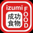 Логотип http://izumifood.ru