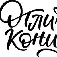 Логотип http://ok-studio.ru