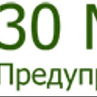 Логотип http://30microrentgen.ru